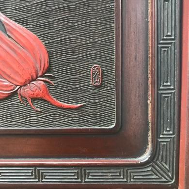 讃岐漆芸 晥山 在銘 器局 竹僊 在銘 器局