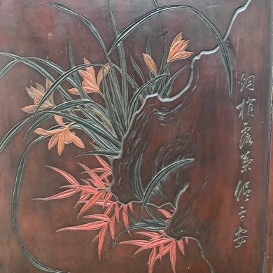 讃岐漆芸 晥山 在銘 器局
