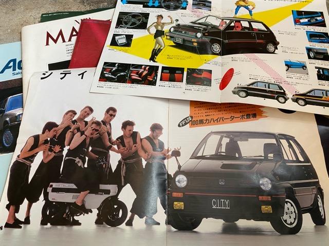 旧車カタログなど古くてコレクター価値のあるものもございます